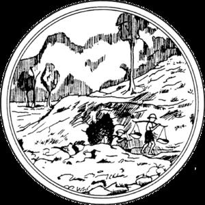 Yala Province - Image: Seal Yala