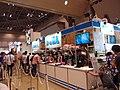 Sega booth, Comic Market 84 20130810.jpg