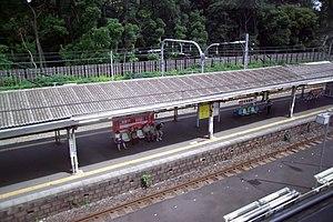 Sendagaya Station - Sendagaya Station platforms viewed from above