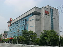 Seocheongju Post office.JPG