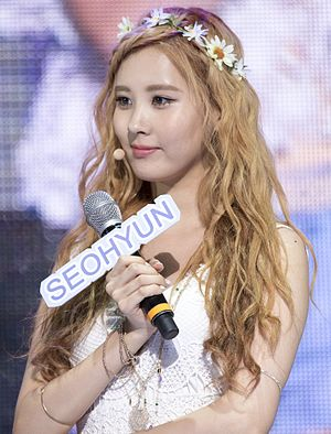 Seohyun at Party Showcase on July 2015.jpg