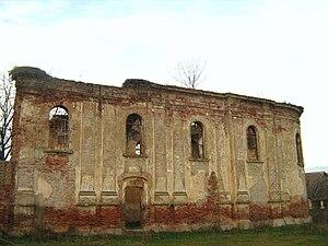 Kupinovo - Orthodox Church of Holy Spirit, Kupinovo