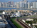 Sha Tin Sewage Treatment Works.jpg