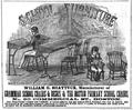 Shattuck CommercialSt BostonDirectory 1852.png