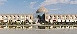 Sheikh Lotfollah Mosque, Isfahan 02.jpg