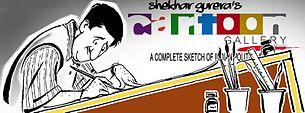 Shekhar-gurera Banner12.jpg