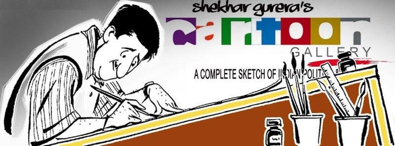 Shekhar gurera Banner12