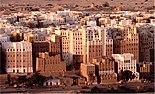 Shibam details Wadi Hadhramaut Yemen.jpg