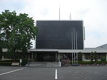 Shinsei Branch Office in Motosu2008-1.jpg