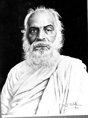 Vithalbhai Patel - Vithalbhai Patel