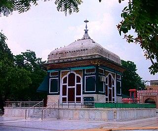 Shrine of Mian Mir