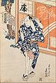 Shunkosai Hokuei - Untitled - Google Art Project.jpg