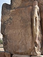 Side panel of Colossi of Memnon 2015 2.JPG