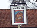 Sign for the Noahs Ark - geograph.org.uk - 415511.jpg