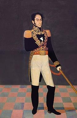 Simón Bolívar, 1825.jpg