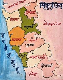 Sindhudurg district - Wikipedia