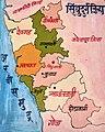 Sindhudurg District.jpg