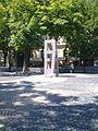 Skwer Hviezdoslavovo w cenrtum Bratysławy - panoramio.jpg