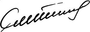 Igor Smirnov - Image: Smirnov autograph