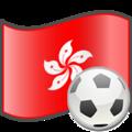 Soccer Hong Kong.png