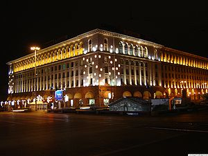 TZUM department store, Sofia