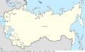 Soviet Union map 1926-04-15 to 1929-12-05.png
