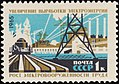 Soviet Union stamp 1965 № 3238.jpg