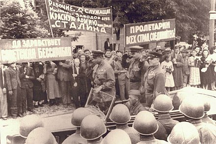 A Soviet meeting in Chisinau on July 4, 1940. Soviet occupation of Bessarabia and Northern Bukovina 44.jpg