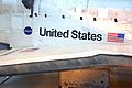 Space Shuttle Discovery 2012 22.jpg