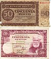 Spain-franco bank notes 0005.jpg