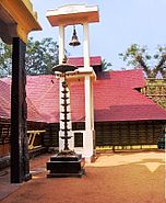 Sreekanteswara Temple Trivandrum.jpg