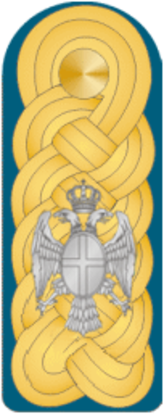 Field marshal (Serbia and Yugoslavia) - Army service uniform shoulder strap with the rank of Field marshal.