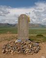 Stèle pour Mandukhaï Khatun.png