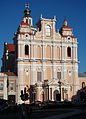 St. Casimir Vilnius.JPG