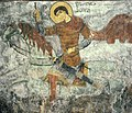 St. George. Fresco from Matskhvarishi church, Svaneti, Georgia.jpg