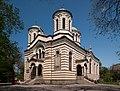 StNikolaySofiyski church Sofia.jpg
