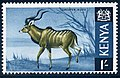 Stamp-kenya1966-greater-kudu.jpeg