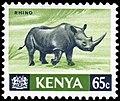 Stamp-kenya1966-rhino.jpeg