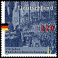 Stamp Germany 1998 MiNr1987 Paulskirchenverfassung.jpg