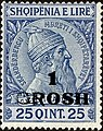 Stamp of Albania - 1914 - Colnect 335833 - Skanderbeg issue overprinted with Turkish Value.jpeg