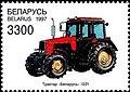 Stamp of Belarus - 1997 - Colnect 278768 - Tractor Belarus 1221.jpeg