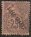 Stamp of Diego Suarez 1892.jpg