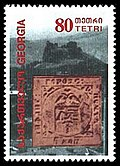 Stamp of GeorgiaSc180.jpg
