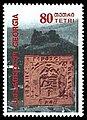Stamp of GeorgiaSc180.jpg