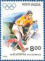 Stamp of India - 1992 - Colnect 164317 - Men s Hockey.jpeg