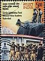 Stamp of India - 2008 - Colnect 158010 - Sardar Vallabhbhai Patel National Police Academy Hyderabad.jpeg