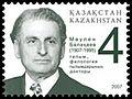 Stamp of Kazakhstan 603.jpg