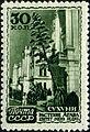 Stamp of USSR 1196.jpg