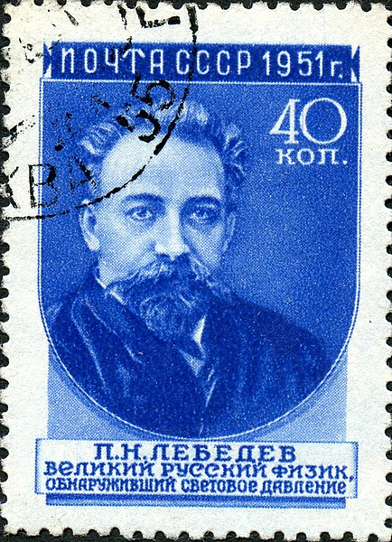 Файл:Stamp of USSR 1638g.jpg