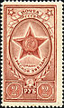 Stamp of USSR 1704.jpg